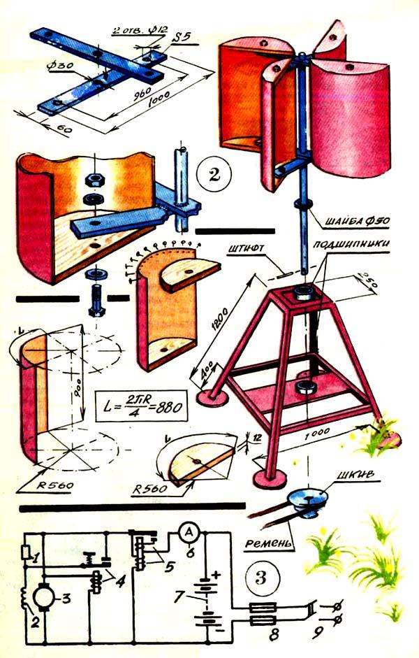 Сделать ветряной генератор ютуб